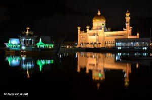 Saifuddin Mosque